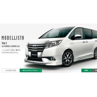 豐田 Toyota Noah 80 - 夢羅麗沙電鍍頭唇