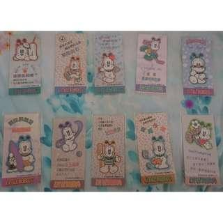 Little Bobdog Dog Bookmarks
