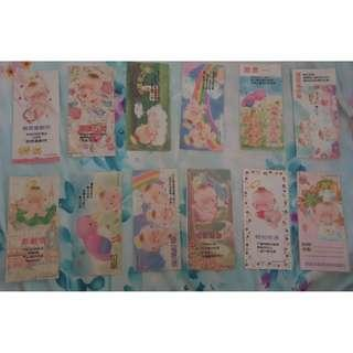 Cute Baby Bookmarks
