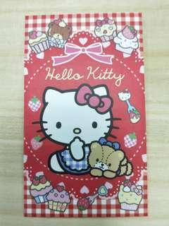 Hello Kitty红包袋