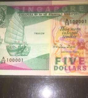 💥100001💥Binary➕Radar➕Rotator 💥Ship Series $5 Note with Serial Number A/58 100001 in XF to AUNC Condition