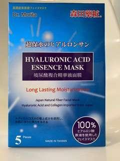 Dr. Morita Hyaluronic Acid Essence Mask - Box of 5