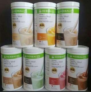 Herbalife營養蛋白素 550克