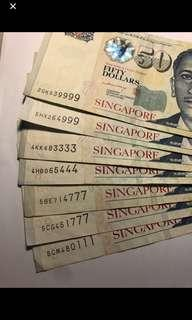 🚚 7 pcs of Singapore Portrait $50 nice number circulated note
