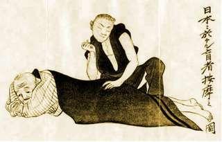 Massage for Stiff Neck, Back, Tennis Elbow, Golfers Elbow, Sciatica, Arthritis, Cervical Spondylosis, Etc. Please Read Reviews