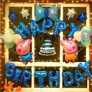 Peppa Pig Birthday Balloon Party Set (Blue)