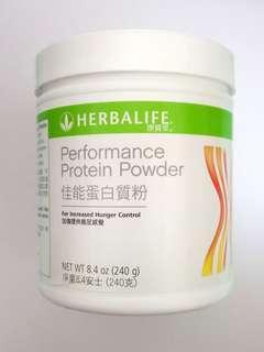 Herbalife佳能蛋白質粉240克