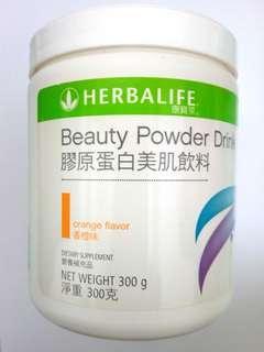 Herbalife膠原蛋白美肌飲料300克