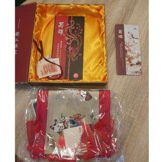 Chinese craft, souvenir from Chengdu, decorating cloth. 装饰布 成都艺术品