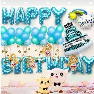 Sunny Monkey Birthday Balloon Party Set (Blue)