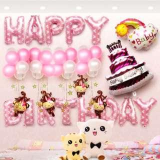 Sunny Monkey Birthday Balloon Party Set (Pink)