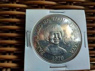 pambansang taon ng kabataan 50 pesos silver coin