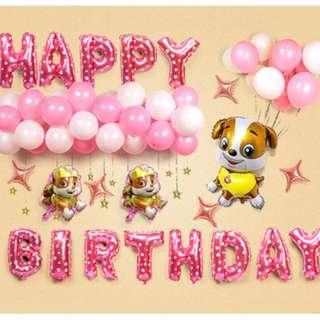 Paw Patrol Birthday Balloon Party Set (Pink Simple)