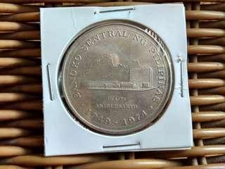 bangko central ng pilipinas 25 peso silver coins