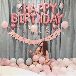 Happy Birthday Backdrop Party Balloon Set