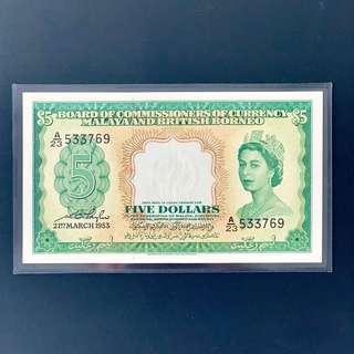 Malaya & British BORNEO $5 AUNC+++