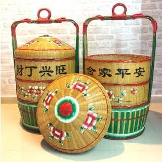 Rental Guo Da Li Wedding Basket