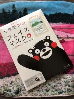 Kumamon face mask 熊本熊造型面膜