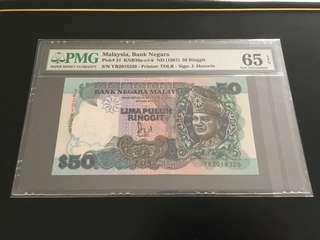 Malaysia 🇲🇾 Ringgit rm50 ~ ND (1987)