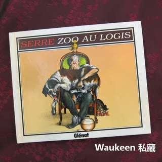 動物大觀園 Zoo au logis 克勞德賽荷 Claude Serre 法國黑色幽默 諷刺插畫 Glénat Editions