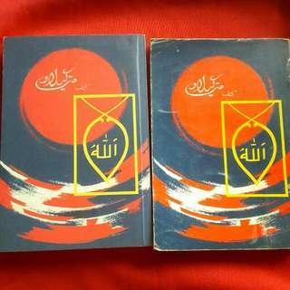 Kitab Mat Kilau