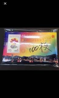 香港郵票面值$500元,八折$400元,包本地平郵。
