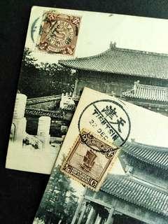 🚚 China-Tientsin vintage postcard.