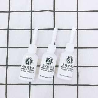 🚚 「進口分裝」進口低黏度輕質潤滑油(剪刀油/電剪油/刀頭油)