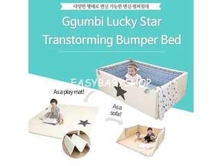韓國 GGUMBI Bumper Bed Lucky Star 圍欄床墊