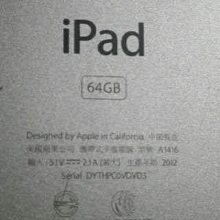 Apple iPad 3 9.7吋 Wi-Fi 64GB (A1416)