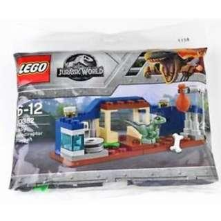 New LEGO 30382 Jurassic World Baby Velociraptor Playpen Polybag 48pcs sealed