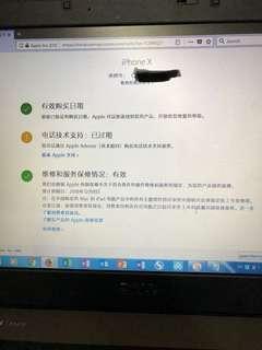 iPhoneX 64g太空灰