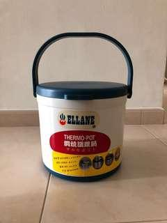 Ellane Thermo Pot