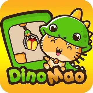 🚚 DinoMao App