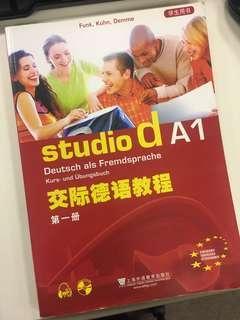 德文教學連CD