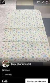 😺mac promo😺 Baby changing mat