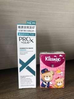 全新 Prox by olay 亮潔淡斑精華40 ml 皮膚科醫生推薦