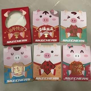 Skechers Ang Pow Pig 2019  (1 box - 5 pcs)