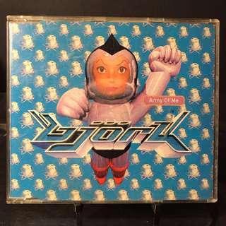 Bjork - Army Of Me CD Single