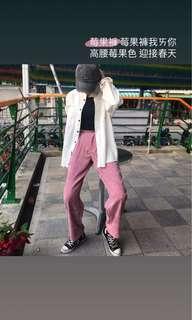 🚚 0221 莓果褲 莓果 我ㄞ你 高腰 褲