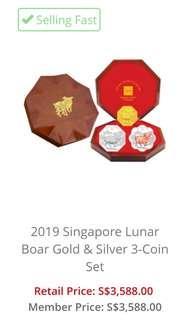 🚚 2019 Singapore Lunar Boar Gold & Silver 3-Coin Set