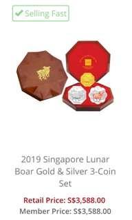 2019 Singapore Lunar Boar Gold & Silver 3-Coin Set