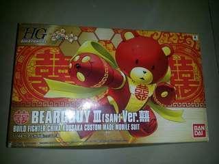 全新未砌Bandai HG 特別版限量紅雙喜 熊仔 Beargguy III SAN VER. BUILD FUGHTER CHINA KOUSAKA CUSTOM MADE MOBILE SUIT