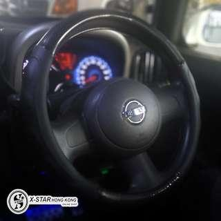 1634472 訂做款 汽車炭纖拼接方向盤套 steering wheel cover