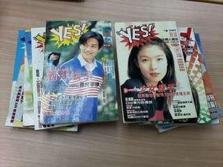 90年代 YES 雜誌 15本 倪震 邵國華
