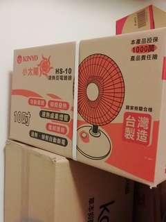 KINYO HS10 鹵素電暖器