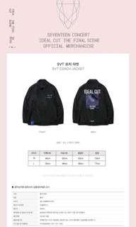 seventeen ideal cut replica coach jacket