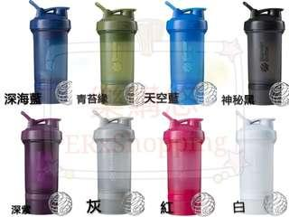 Shake Shake杯Blender Bottle