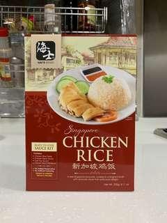 Hai's Brand Singapore Chicken Rice Sauce Kit