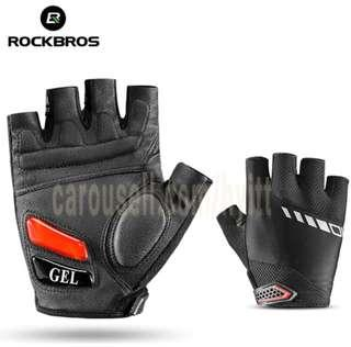 🚚 Bicycle Gloves